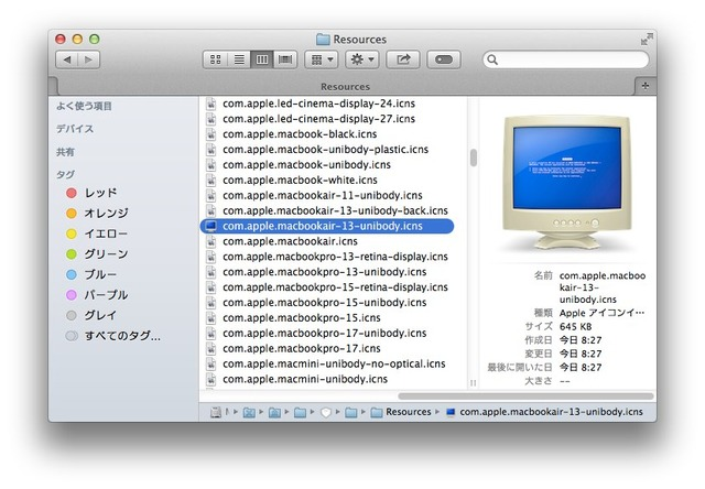 com_apple_macbook_blue