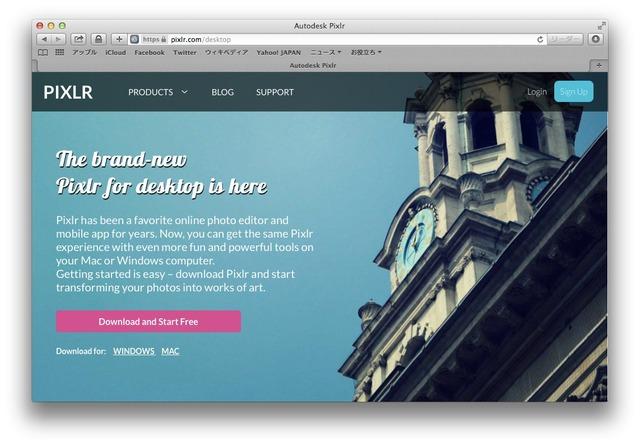 pixlr-desktop-web-site