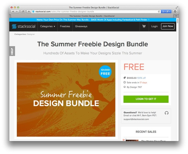 The-Summer-Freebie-Design-Bundle-Hero