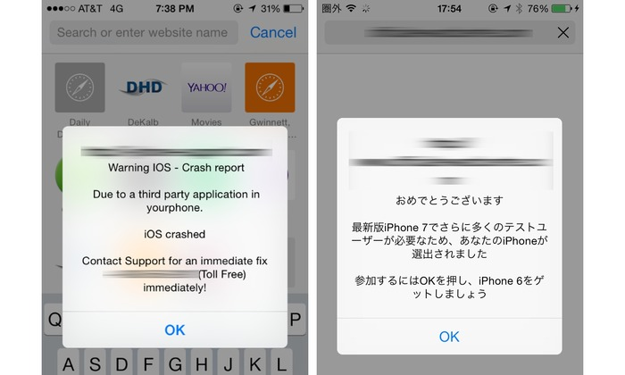 iOS-phishing-report-us-jp