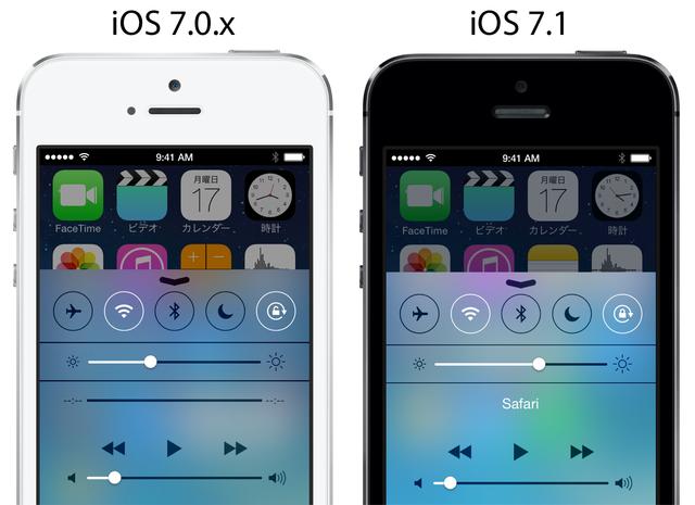 iOS7-71-Control-Center