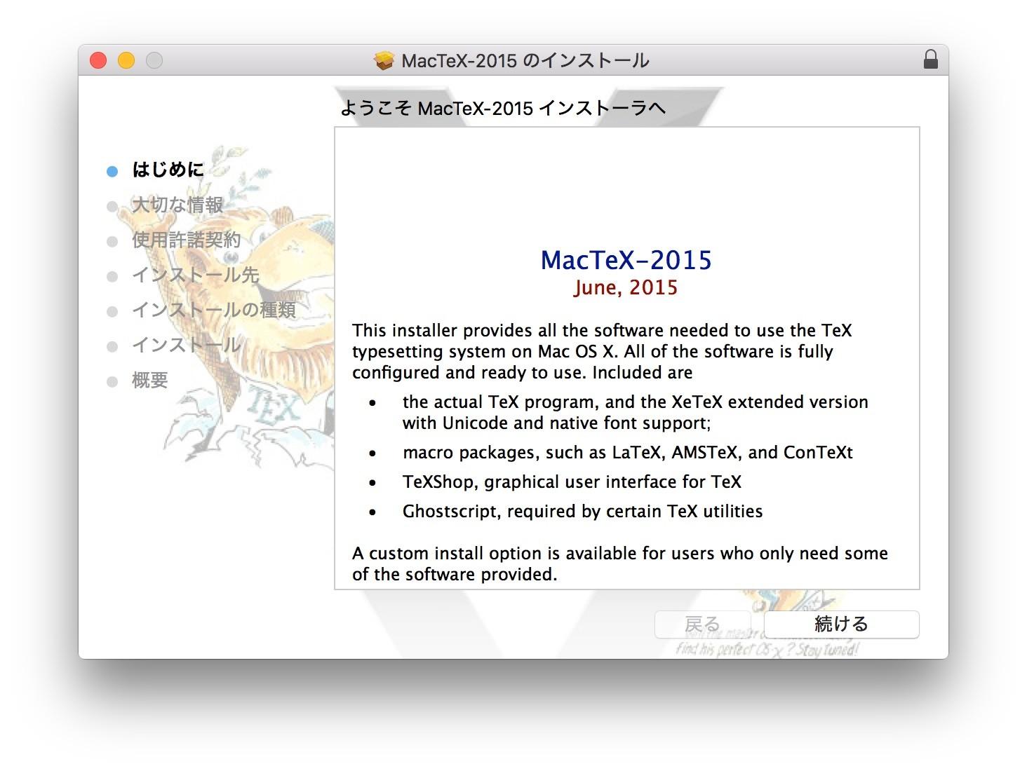 MacTeX-2015-Hero