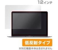 OverLay Plus for MacBook 12インチ 低反射 タイプ 液晶 保護 シート OLMB12/2