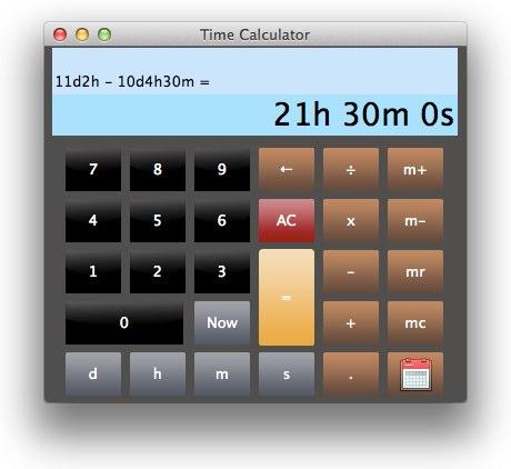 Time Calculator日時計算