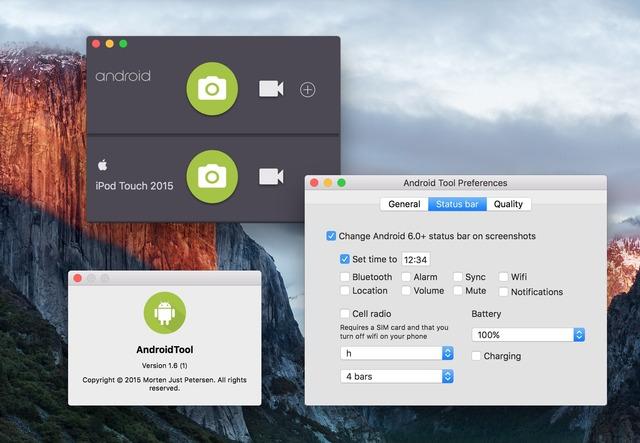 AndroidTool-v16-Img