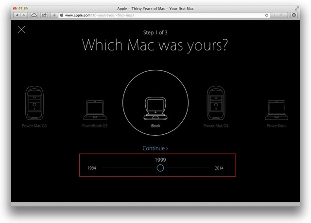Your-First-Mac-Step1-1
