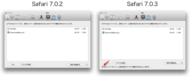 Safari-703-Notifications3