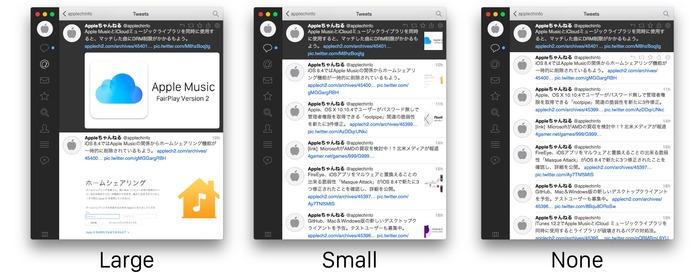 Tweetbot-Image-Thumbnails