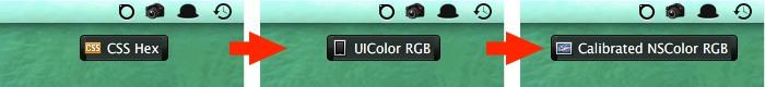 Sipのカラーフォーマットを変更