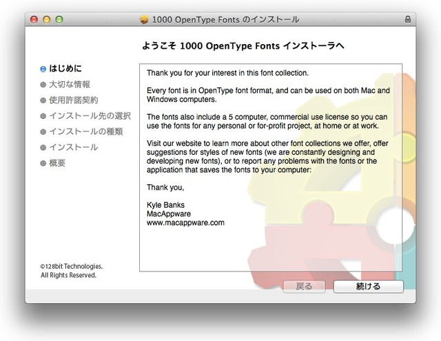 1000 OpenType Fonts appをインストール