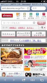 iPhone5spmode6