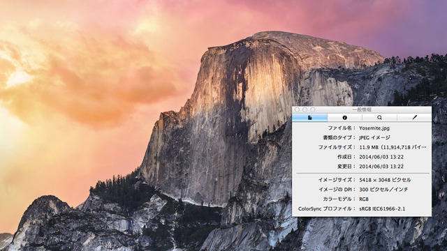Yosemite-filesize