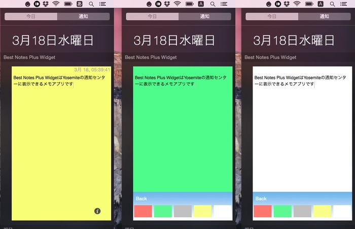 Best-Notes-Plus-Widget-Color