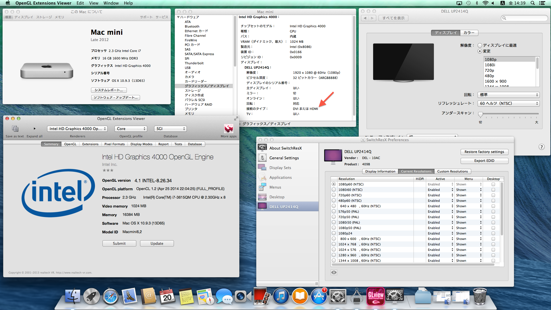 HiDPIも可能?Dellの4Kディスプレイ「UP2414Q」がMac mini Mid