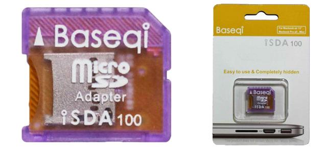 BASEQI-Hero