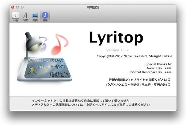 img4-Lyritop-review