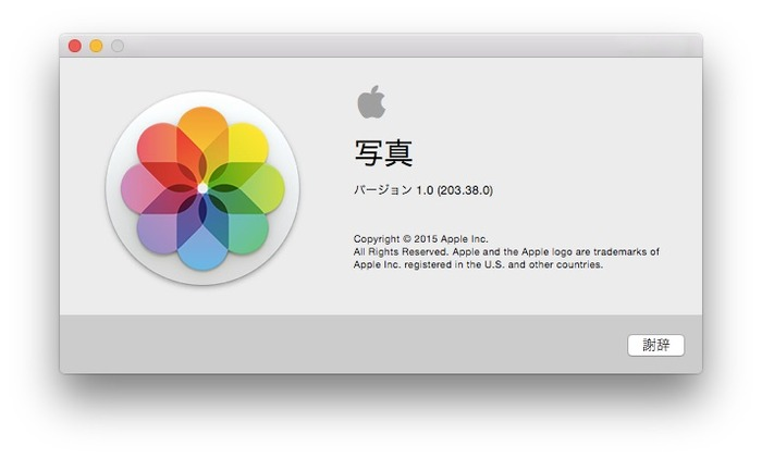 Apple-写真-app-Hero