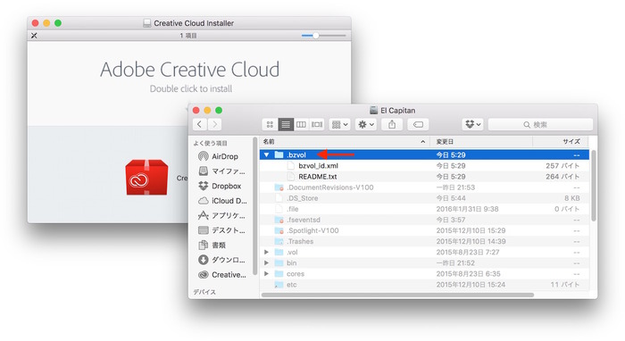 Adobe-CC-Delete-Backblaze