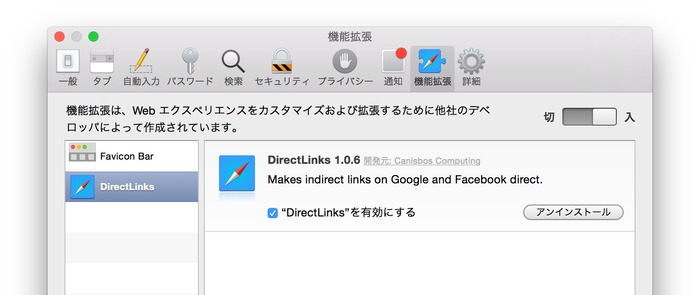 Safari-DirectLinks-Hero