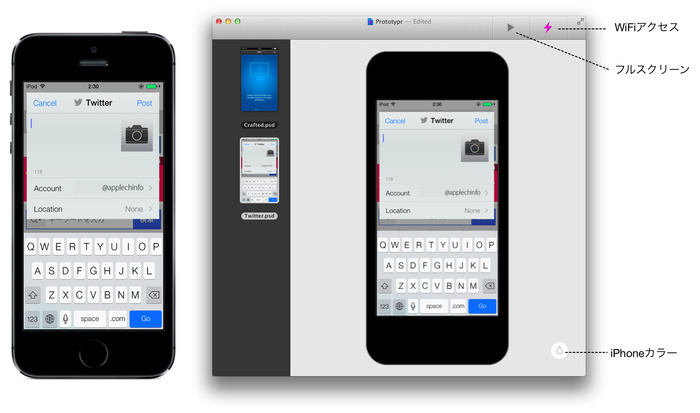 Prototypr-iPhone-Access