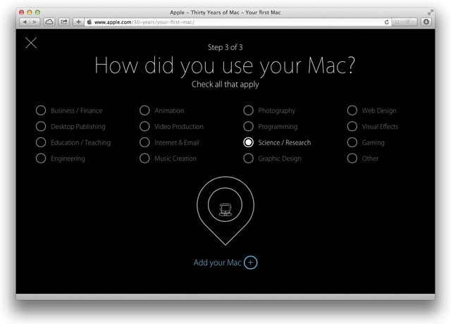 Your-First-Mac-Step3