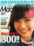 MacPeople_03