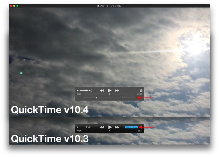 QuickTime-v104-103