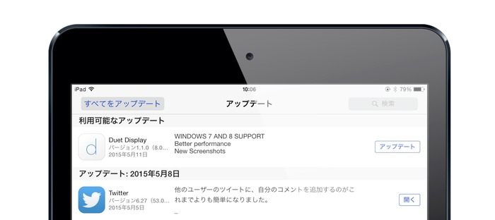 Duet-Display-Update-Windows7-and-8-support
