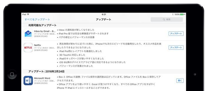 Netflix-Inbox-Support-iPad-Pro