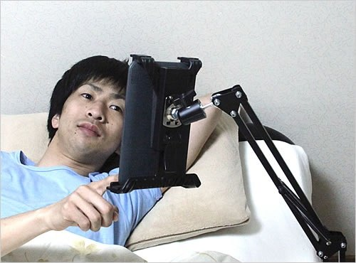 病院のベットでiPadを使う時の設置方法