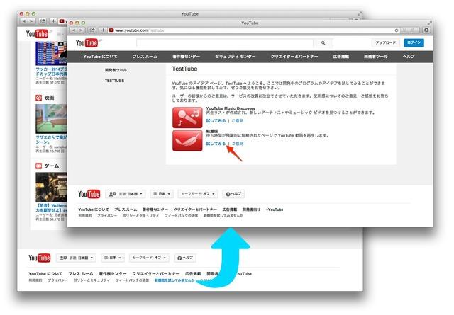 YouTube-軽量版