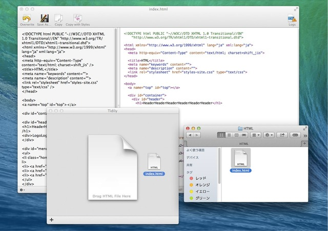 Tidily-for-Mac-Drag