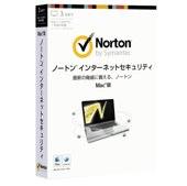 ノートン インターネットセキュリテイ Mac版(限定2万本)