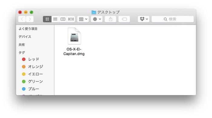 OS-X-El-capitan-dmg