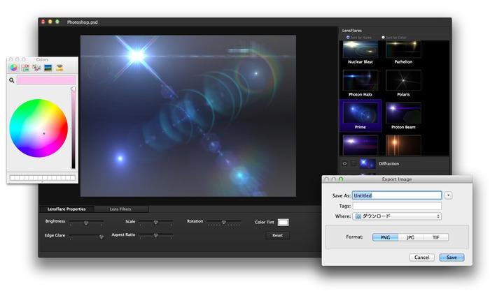 LensFlares-PSD