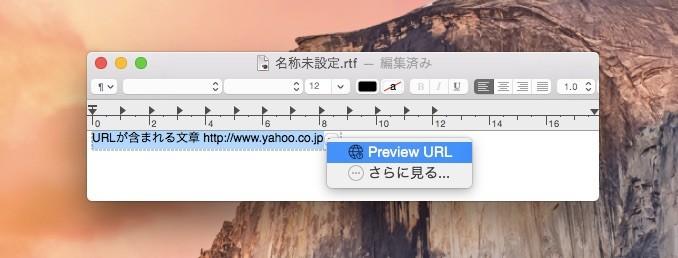 Preview-URL-Hero