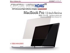 CRYSTAL VIEW NOTE PC FUNCTIONAL FILM (MacBook Pro 13-inch Retina, HDAG #6 超高精細アンチグレア)