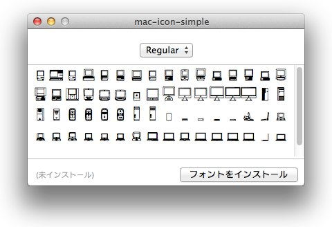 mac-icon-simple-ttf-hero
