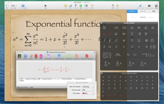 Equations-Keynote-Img