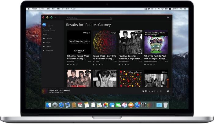 Soundnode-App-MacBook-Hero