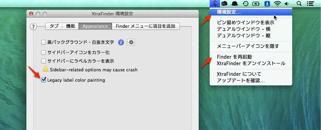XtraFinder-Appearance-Legacy-label-option2