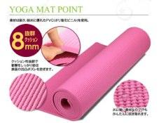 PURE RISE(ピュアライズ) ヨガマット バッグ付き 厚さ 8mm (ピンク)