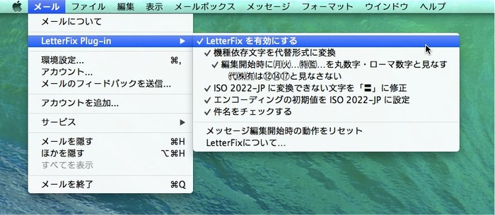LetterFix-Plugin-Mail-app-Preferences