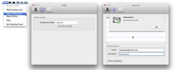 BackUp Gmail側の設定