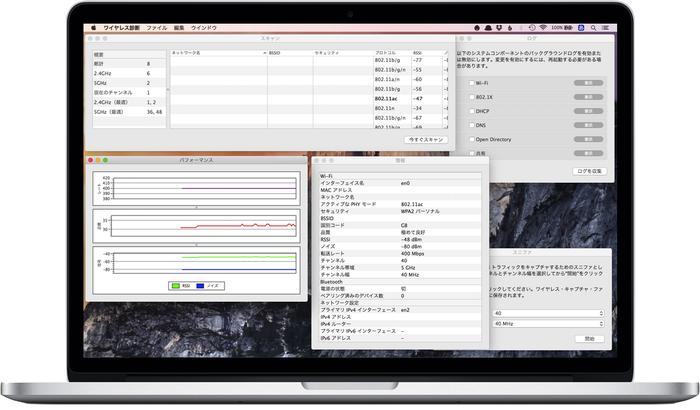 OS-X-Yosemite-ワイヤレス診断-Feature