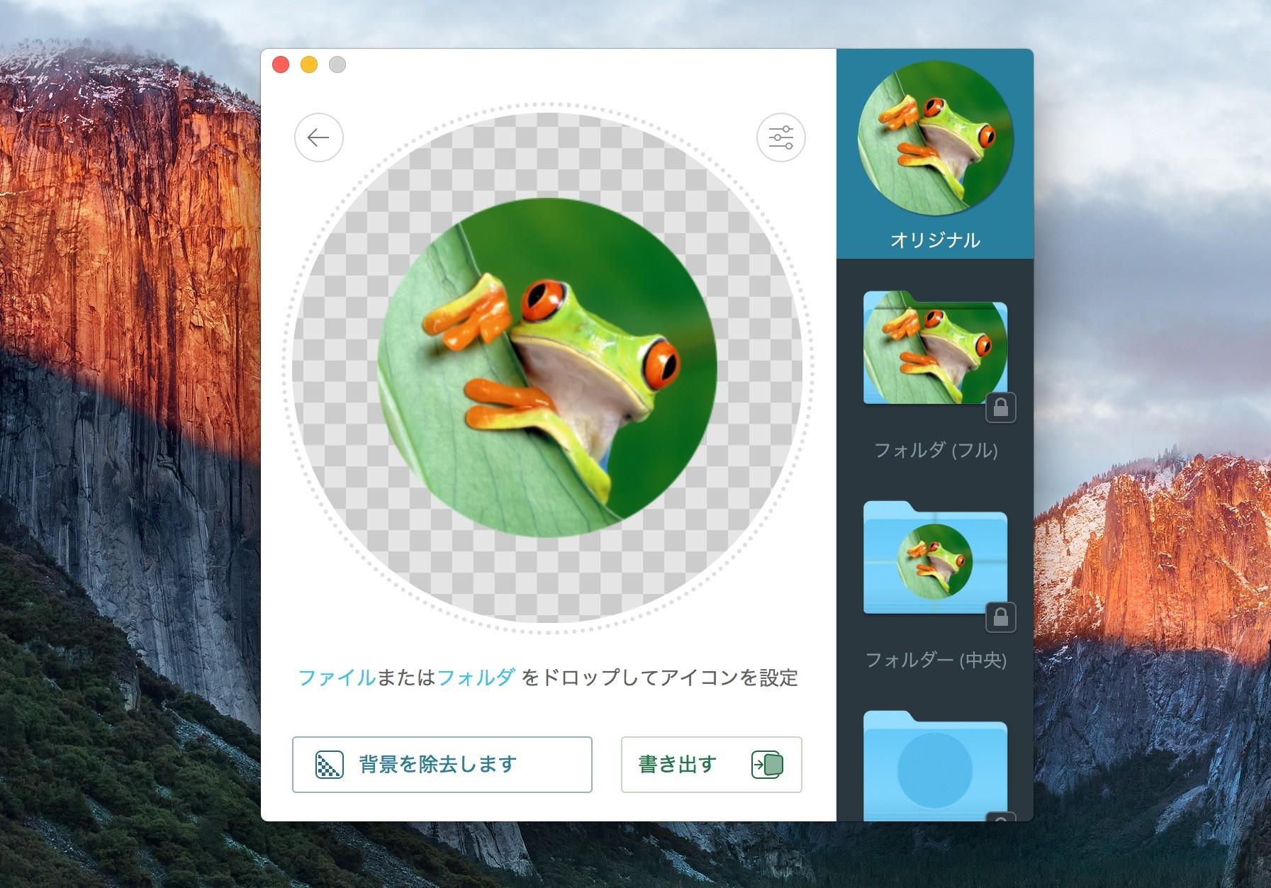 Image2icon-Hero