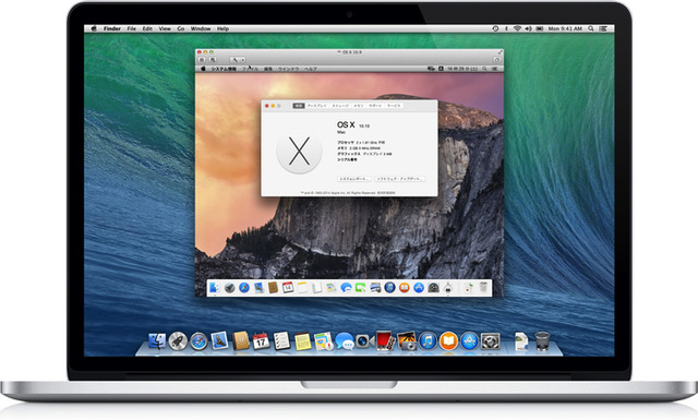 OS-X-Yosemite-on-VMware-Fusion-Hero