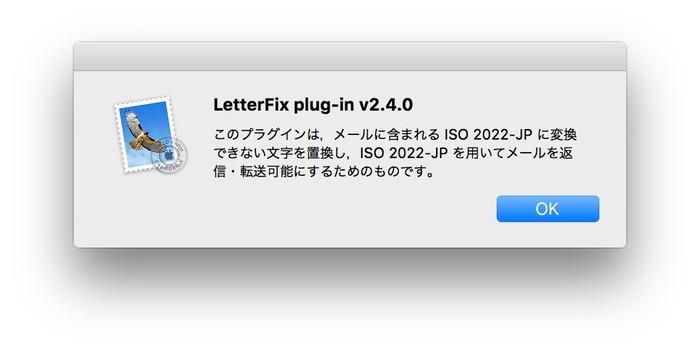 LetterFix-plug-in240