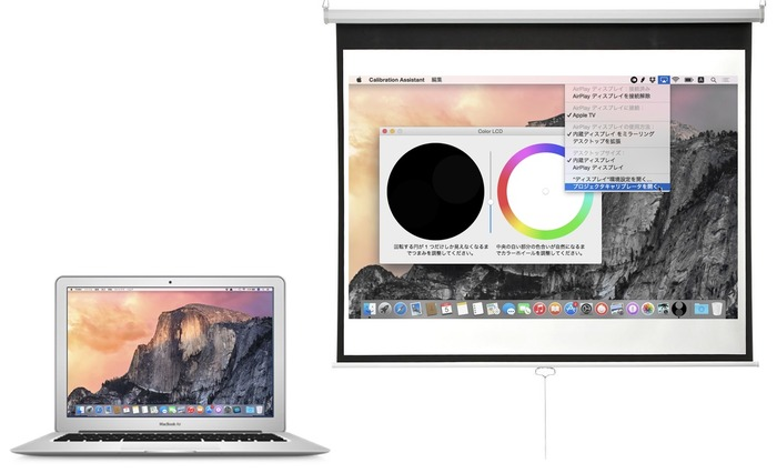 OS-X-Yosemite-Projector-Calibrator-MacBook-Air2