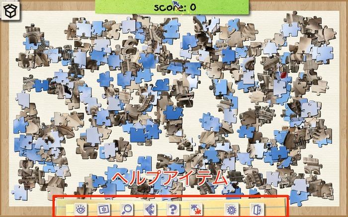 img4-jigsaw-boom